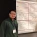 jiahui_huang_linguistics_p_h_d_presenting_at_a_conference